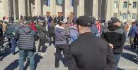 На Старой площади Бишкека возле Дома правительства собираются сторонники Садыра Жапарова. Пришли примерно 100 человек, передает корреспондент Sputnik.