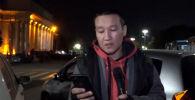На Старой площади Бишкека собрались больше тысячи сторонников Садыра Жапарова — они требуют отставки Сооронбая Жээнбекова.
