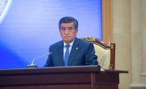 Экс-президент Кыргызстана Сооронбай Жээнбеков. Архивное фото