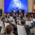 Бүгүнкү жыйындын башында Жогорку Кеңештин депутаттары Бишкек шаарына киргизилген өзгөчө абал режимин жокко чыгарды