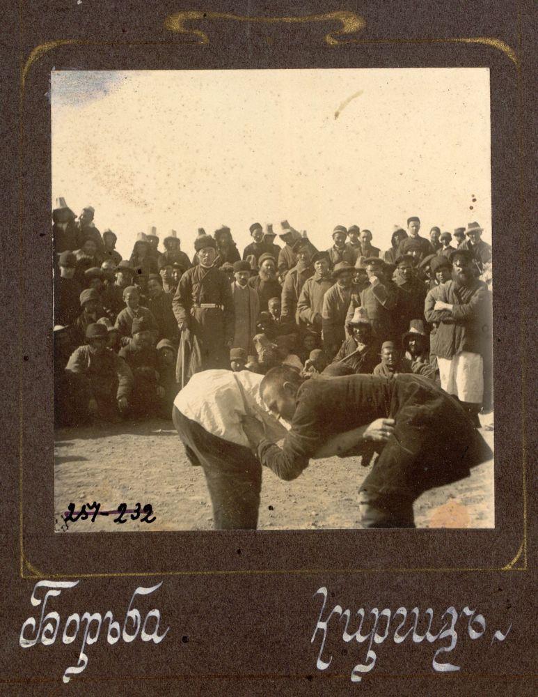 Эти фотографии были сделаны примерно 110 лет назад. Фото подписано как Борьба кыргызов.