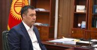 Премьер-министр Кыргызской Республики Садыр Жапаров