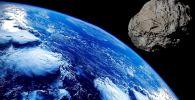 Иллюстрация астероида на фоне земли