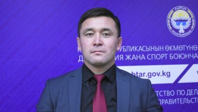 Назначенный директором Госагентства по делам молодежи, физической культуры и спорта (ГАМФКиС) Канат Шабданбаев