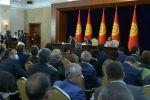 Депутаты Жогорку Кенеша на заседании в госрезиденции Ала-Арча