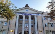Здание Центральной избирательной комиссии КР в Бишкеке. Архивное фото