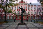 Санкт-Петербургский государственный университет. Архивное фото