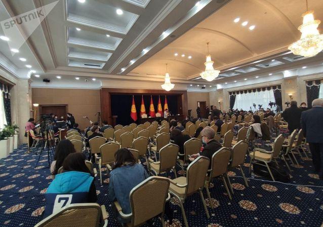 Зал заседания Жогорку Кенеша в госрезиденции Ала-Арча. 22 октября 2020 года