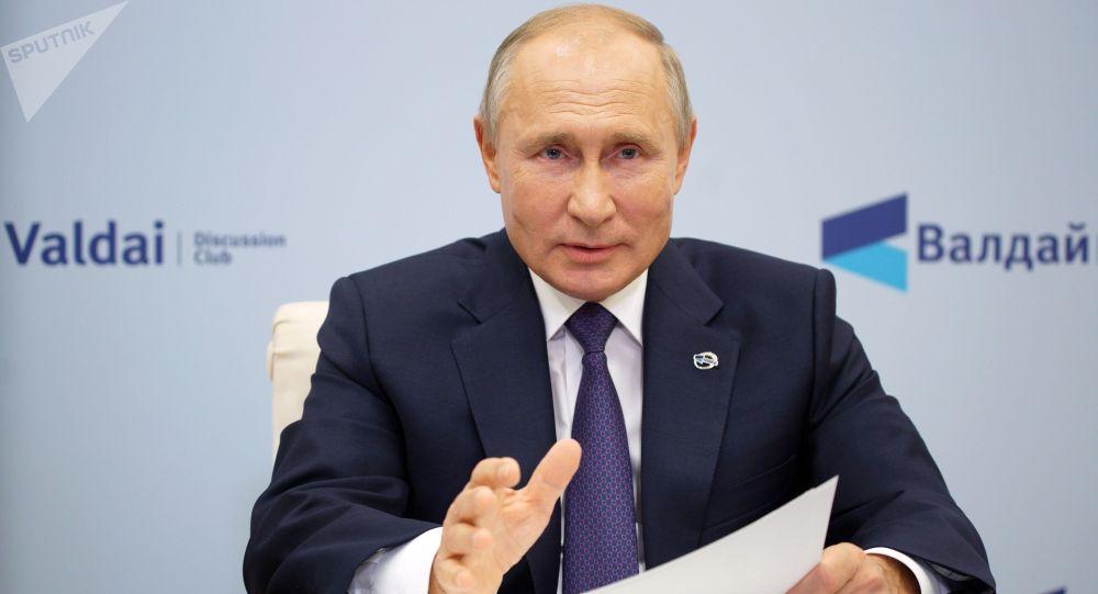 Президент РФ Владимир Путин принимает участие в заседании дискуссионного клуба Валдай