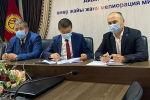 Айыл чарба, тамак-аш өнөр жайы жана мелиорация министри Тилек Токтогазиев жыйын өткөрдү