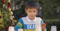 Жекшемби күнү Россия 1 телеканалынын Удивительные люди деп аталган таланттуу адамдардын сынагына кыргызстандык Нурболот Исматиллаев да катышты.