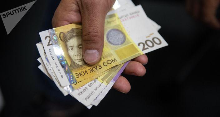 как получить деньги с форекс