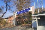 Территория ОАО МИС в Чуйской области, которая подозревается в уклонении от уплаты налогов в особо крупном размере