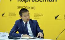 Айыл чарба, тамак-аш өнөр жайы жана мелиорация министри Тилек Токтогазиев Sputnik Кыргызстан агенттигинде өткөн онлайн маалымат жыйында