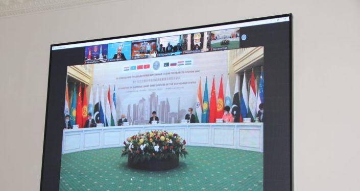 Верховные судьи стран Шанхайской организации сотрудничества проводят совещание по видеоконференции