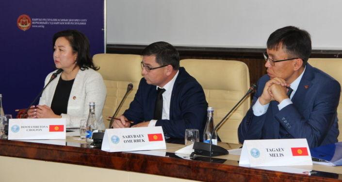 Также участвую некоторые судьи местных судов Кыргызстана