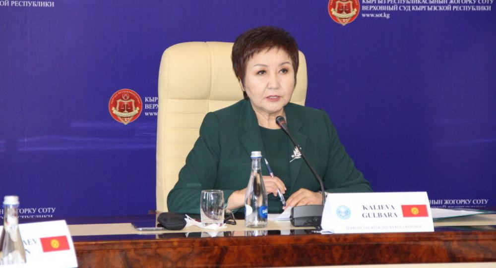 Председатель Верховного Суда Республики Гульбара Калиева. Архивное фото
