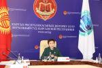 XV Совещании председателей верховных судов государств-членов ШОС