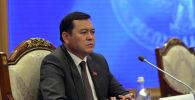 Назначенный председателем Фонда управления государственным имуществом (ФУГИ) Мирлан Бакиров. Архивное фото