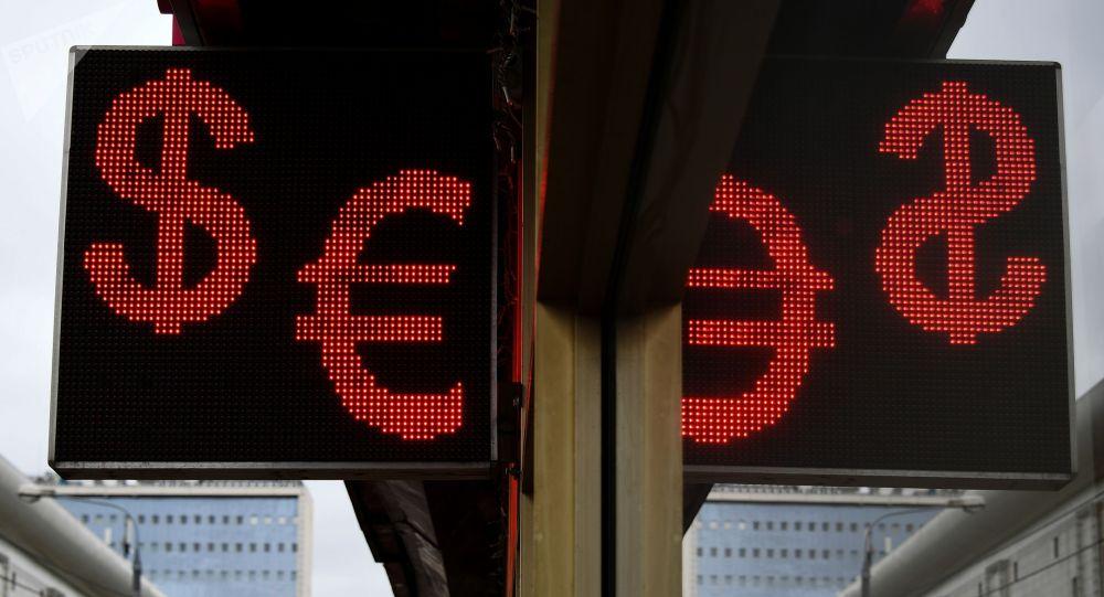Электрондук таблодо доллар жана евро белгилери