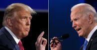 Президент США Дональд Трамп и кандидат в президенты Джо Байден