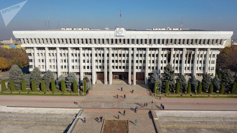 Теперь к зданию Жогорку Кенеша можно будет пройти свободно