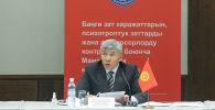 Вице-премьер-министр КР Максат Мамытканов. Архивное фото