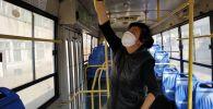 В Бишкеке возобновлена тотальная дезинфекция автобусов, троллейбусов и маршруток