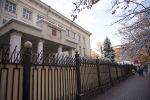Здание посольства России в городе Бишкек. Архивное фото