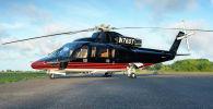 Sikorsky S-76B тик учагы. Архив