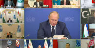 Сегодня проходит заседание Совета глав государств Шанхайской организации сотрудничества под председательством России.