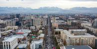 Вид на улицу Киевская с высоты. Архивное фото