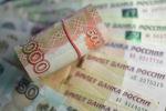 Рублевые купюры и монеты. Архивное фото