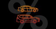 Расчет стоимости таможенной пошлины на автомобили в Кыргызстане