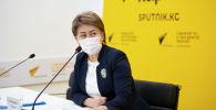 Председатель Фонда обязательного медицинского страхования Эльнура Боронбаева на брифинге в пресс-центре Sputnik Кыргызстан.