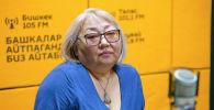 Эксперт по качеству Гюльнара Жусупжанова на радио Sputnik Кыргызстан