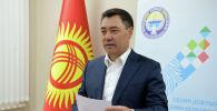 Бывший и.о. президента КР Садыр Жапаров. Архивное фото