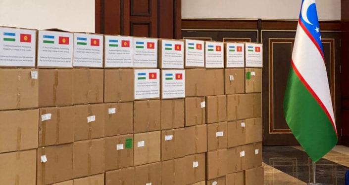 В рамках договоренностей, достигнутых между президентами Кыргызской Республики и Республики Узбекистан, в Бишкек прибыл очередной гуманитарный груз