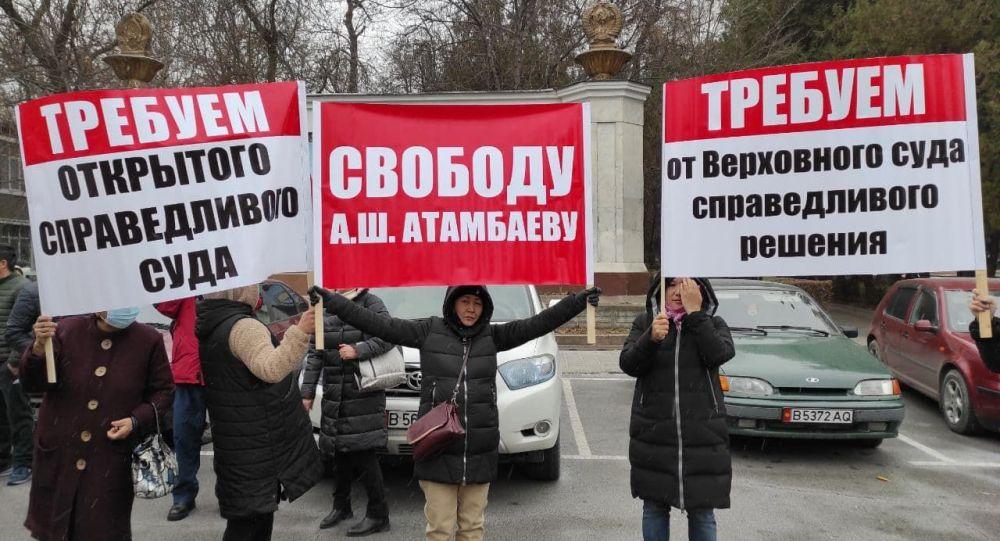 Жогорку соттун алдындагы мурдагы президент Алмазбек Атамбаевдин тарапташтары митинг учурунда