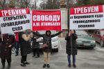 Возле здания Верховного суда в Бишкеке проходит митинг сторонников бывшего президента Кыргызстана Алмазбека Атамбаева
