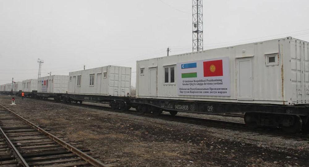В Баткенской области при помощи Узбекистана начата строительство новой инфекционной больницы на 200 мест