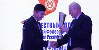 В Бишкеке прошел IV Открытый международный конкурс исполнителей русского романса Среднеазиатская романсиада. В нем приняли участие исполнители из Кыргызстана, Казахстана, Узбекистана и Таджикистана.