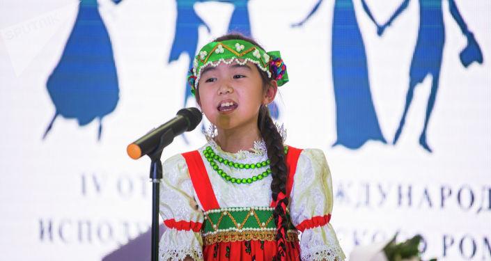 Участница IV Открытого международного конкурса исполнителей русского романса Среднеазиатская романсиада В Бишкеке. 19 ноября 2020 года