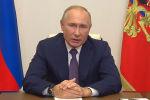 Президент Владимир Путин принимает участие в Уроках Нюрнбергского форума — международного научного практического форума, приуроченного к 75-летию начала Нюрнбергского трибунала.