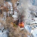 Пожар в кафе в центре Бишкека возле кинотеатра Ала-Тоо. 20 ноября 2020 года