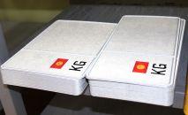 Производство автомобильных номеров. Архивное фото