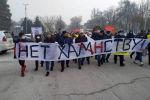 Бишкекте Конституциянын жаңы долбооруна каршы тынчтык митинги