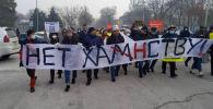 Участники митинга в защиту действующей Конституции и против ее нового проекта на площади Ала-Тоо в Бишкеке