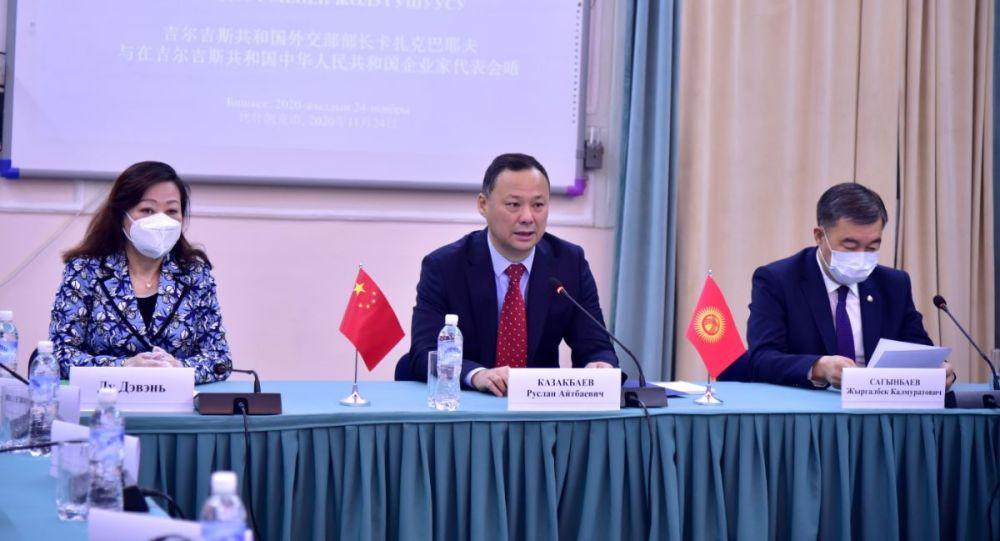Тышкы иштер министри Руслан Казакбаев Кытайдын Кыргызстандагы элчиси Ду Дэвэнь жана өлкөдө иш алып барган кытайлык компаниялардынөкүлдөрү менен жолугушуусу учурунда