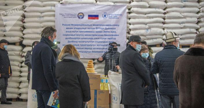 Россиянын азык-түлүк жардамы